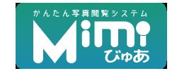Mimiびゅあ